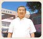 学校法人畠山学園 はまの幼稚園 理事長の畠山一雄さん